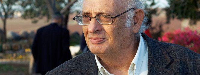 <center>Решение Синедриона: Израиль должен разделить свою территорию на 12 колен</center>